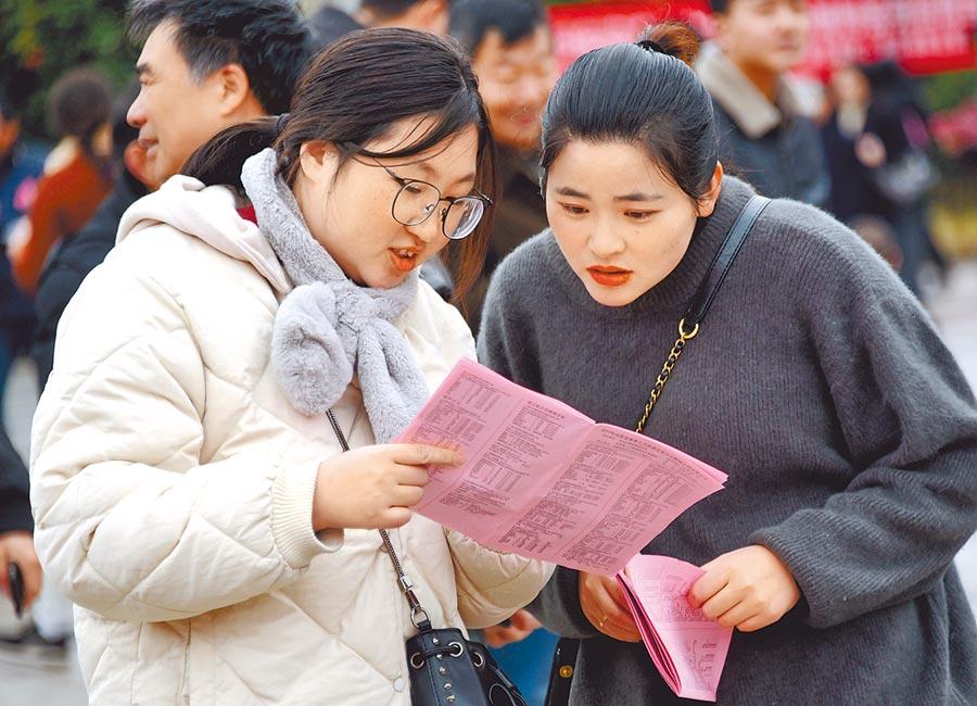 2月14日,求職者在浙江省台州市仙居縣招聘會上尋找工作機會。(新華社)