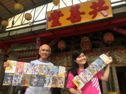 為幫募建廟款 這女孩自掏腰包製質感目錄盼東港廟宇文化被看見