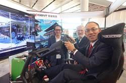 智崴獲邀參加亞太城市高峰會 體感賽車電競吸睛