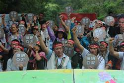 亞泥礦業權展限判決撤銷 居民:持續捍衛居住正義