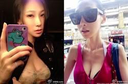 李榮浩求婚楊丞琳成功 爆乳舊愛辣照又被熱傳