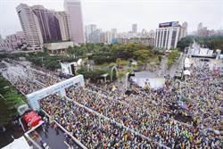 台北馬拉松獲IAAF銅標籤認證