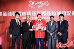 中職》劉基鴻590萬披龍袍 野手簽約金史上最高