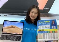 STUDIO A Mac筆電降價 最高降6,500元