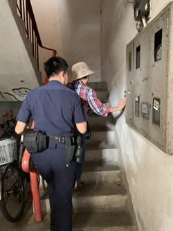 巡邏發現迷失老婦 警查證身分助返家