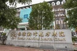新竹陳男涉勒斃女友 法院准押禁見
