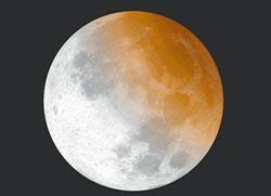 7月17日天亮前 抬頭看月偏食