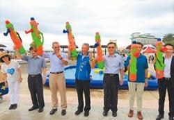 澎湖海洋派對嘉年華 熱鬧開鑼