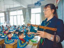 鼓勵敢管善管 陸給教師懲戒權