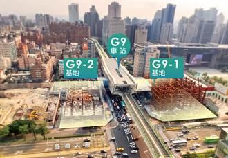 捷運綠線市政府站基地招商 開發值上看230億