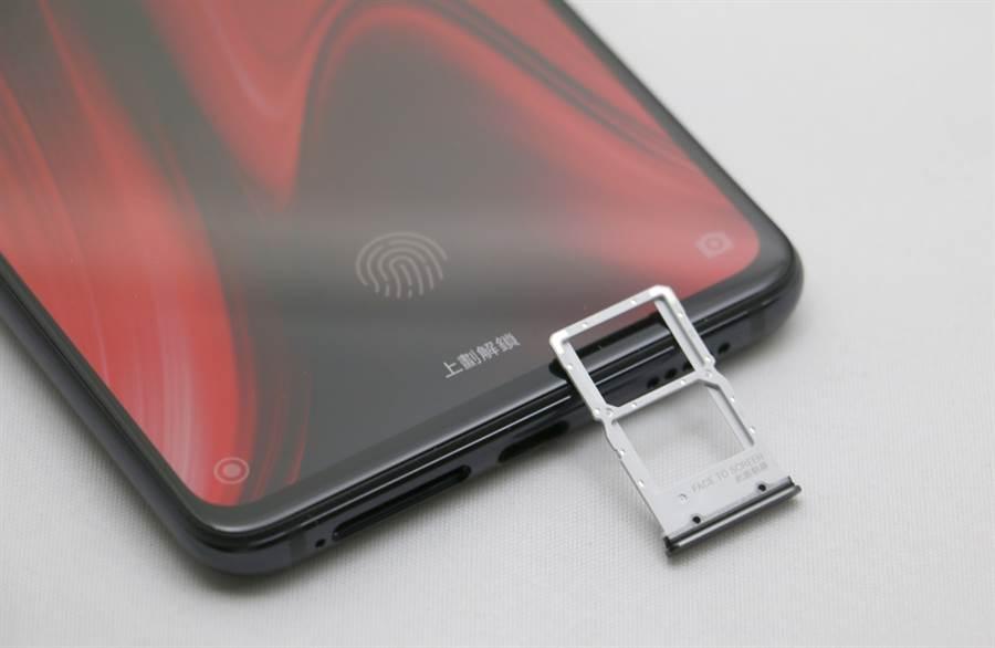 小米9T支援雙4G SIM卡,不支援misroSD卡擴充。(圖/黃慧雯攝)