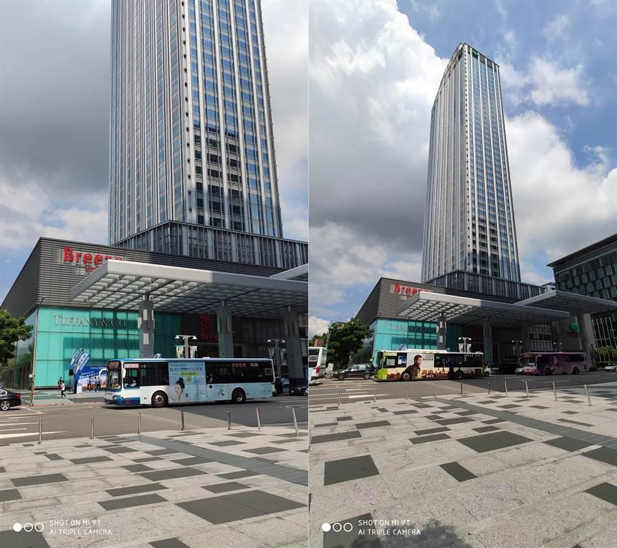 小米9T主相機與廣角相機(右)拍攝對比。(圖/黃慧雯攝)