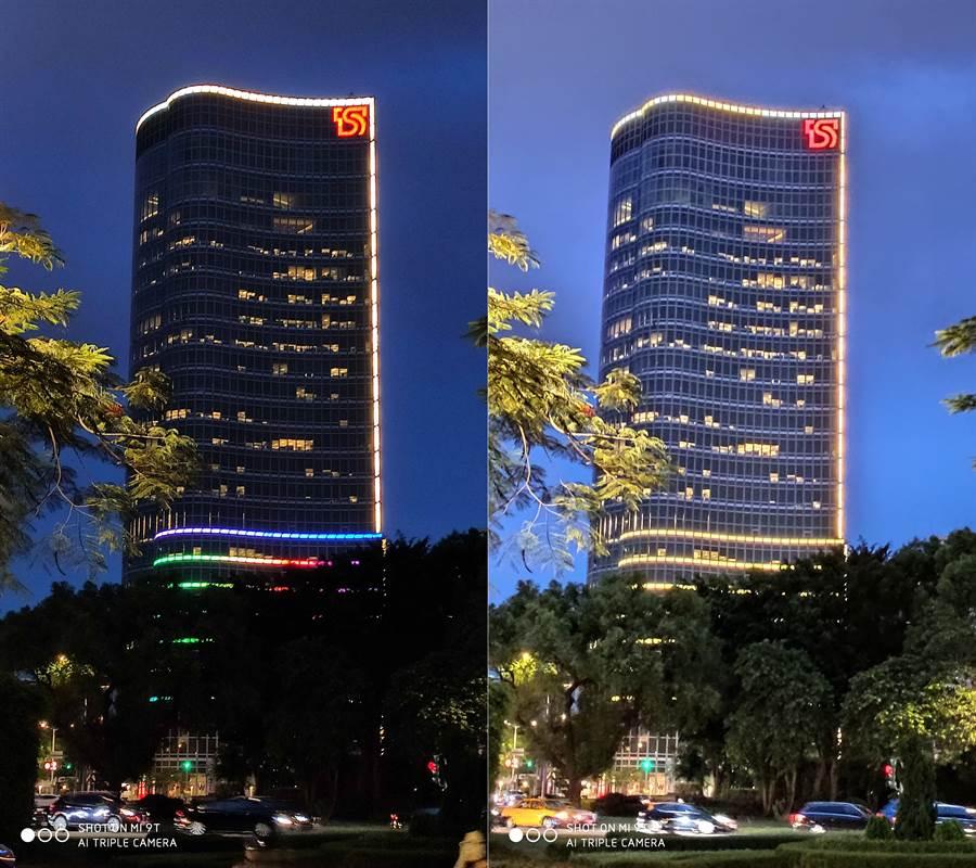 小米9T主相機一般拍攝與手持夜拍效果(右)對比。(圖/黃慧雯攝)