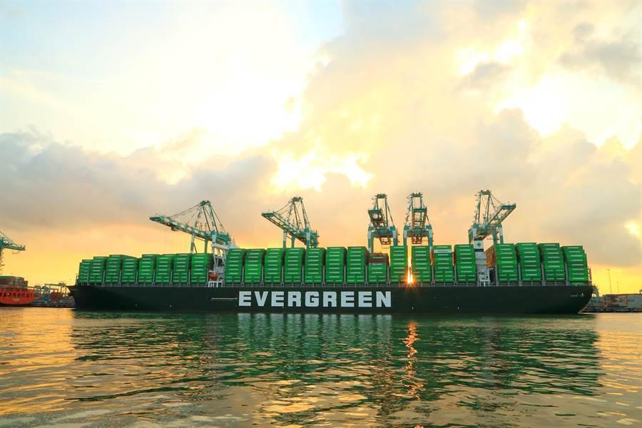 長榮海運貨櫃輪。(資料照)