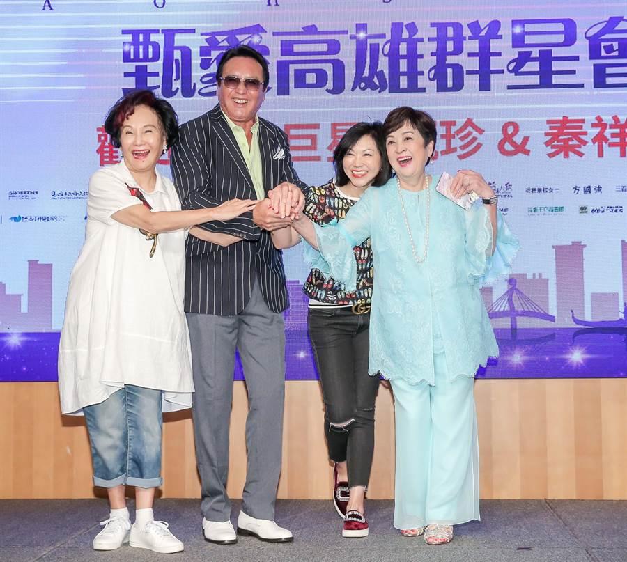 胡錦(左起)、秦祥林、秦祥林太太、甄珍。盧禕祺攝