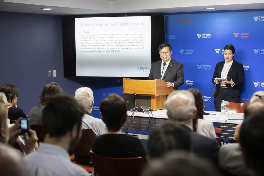 桃園市長鄭文燦應邀前往華盛頓威爾遜中心發表演講。(圖/甘嘉雯翻攝)