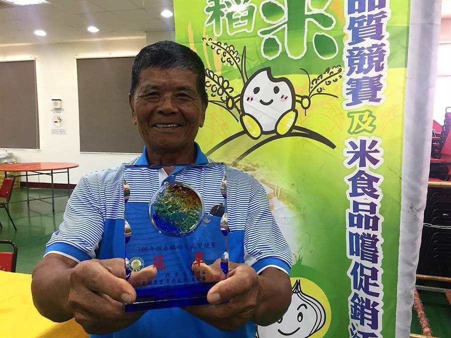 恆春農會11日選出稻米達人陳恆同,現年80歲的他不僅二次奪冠,也是重拾友善耕作的有機農友,而他的成功祕訣是「少量保質」。(謝佳潾攝)