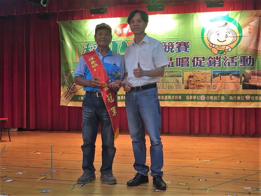 恆春農會11日選出稻米達人陳恆同(左),現年80歲的他不僅二次奪冠,也是重拾友善耕作的有機農友,而他的成功祕訣是「少量保質」。(謝佳潾攝)