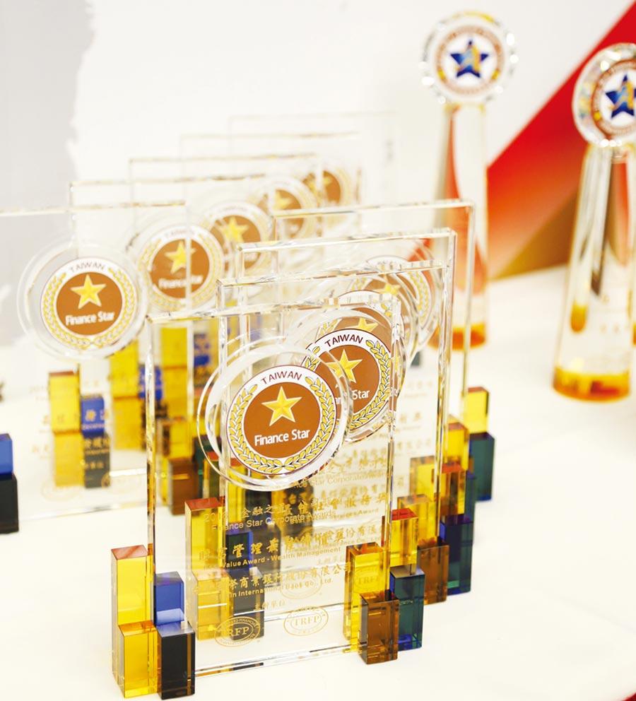 2019(第五屆)台灣金融之星公司獎項開始接受報名。圖/台灣註冊財務策劃師協會提供