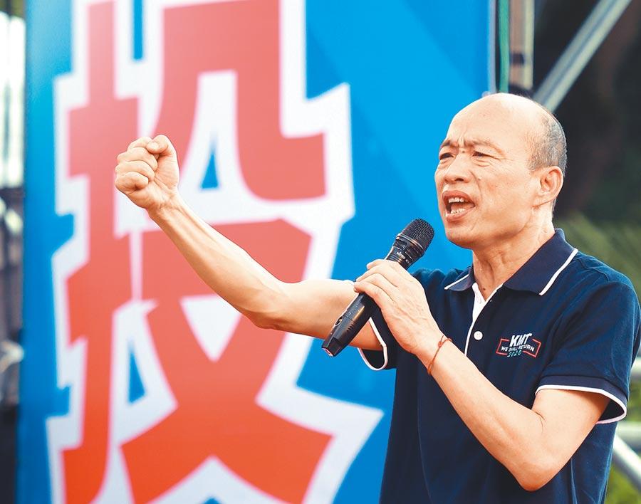 根據艾普羅民調,不管是黨內互比、黨外對比,韓國瑜民調都遙遙領先。圖為韓參加7日凱道大會師時演講。(本報資料照片)