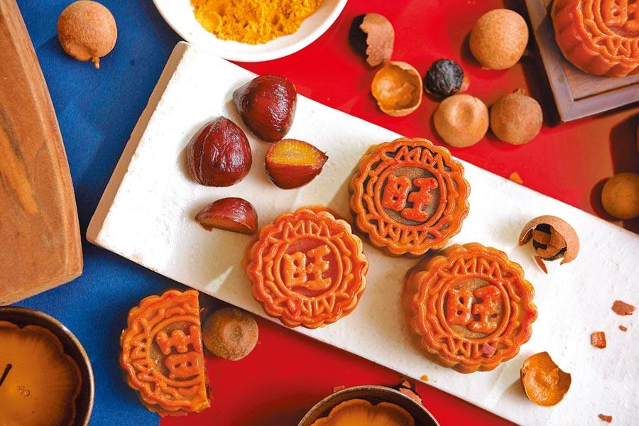 神旺飯店推出三款廣式月餅,款款滋味迷人。