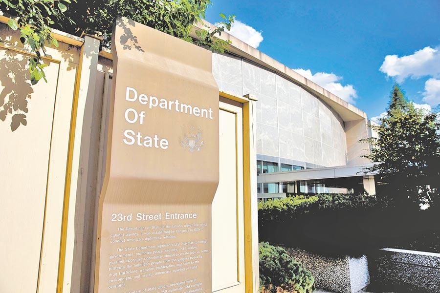 美國國務院外景。(新華社資料照片)