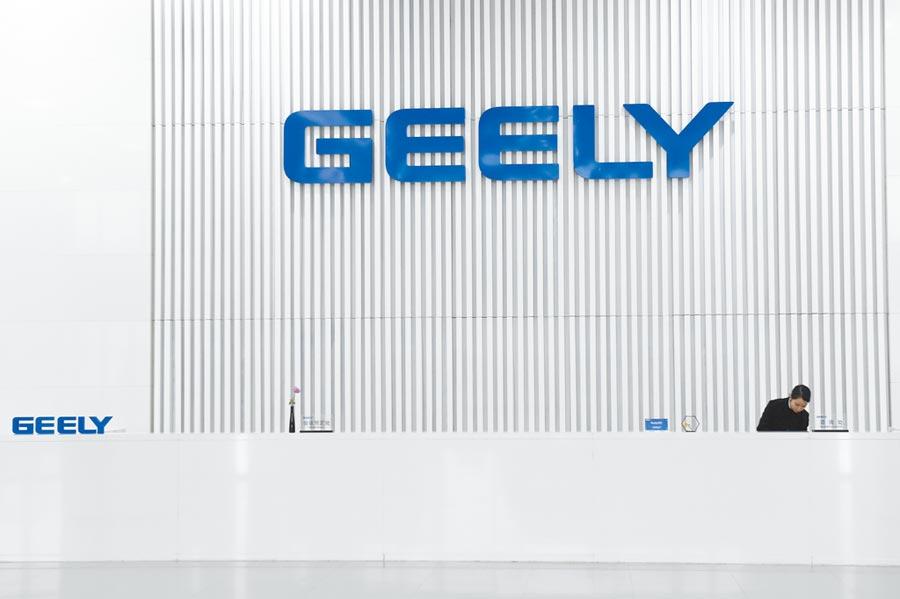 2018年2月24日,吉利集團入股戴姆勒成為其最大股東。圖為位於寧波杭州灣新區的吉利汽車研發中心。(新華社)