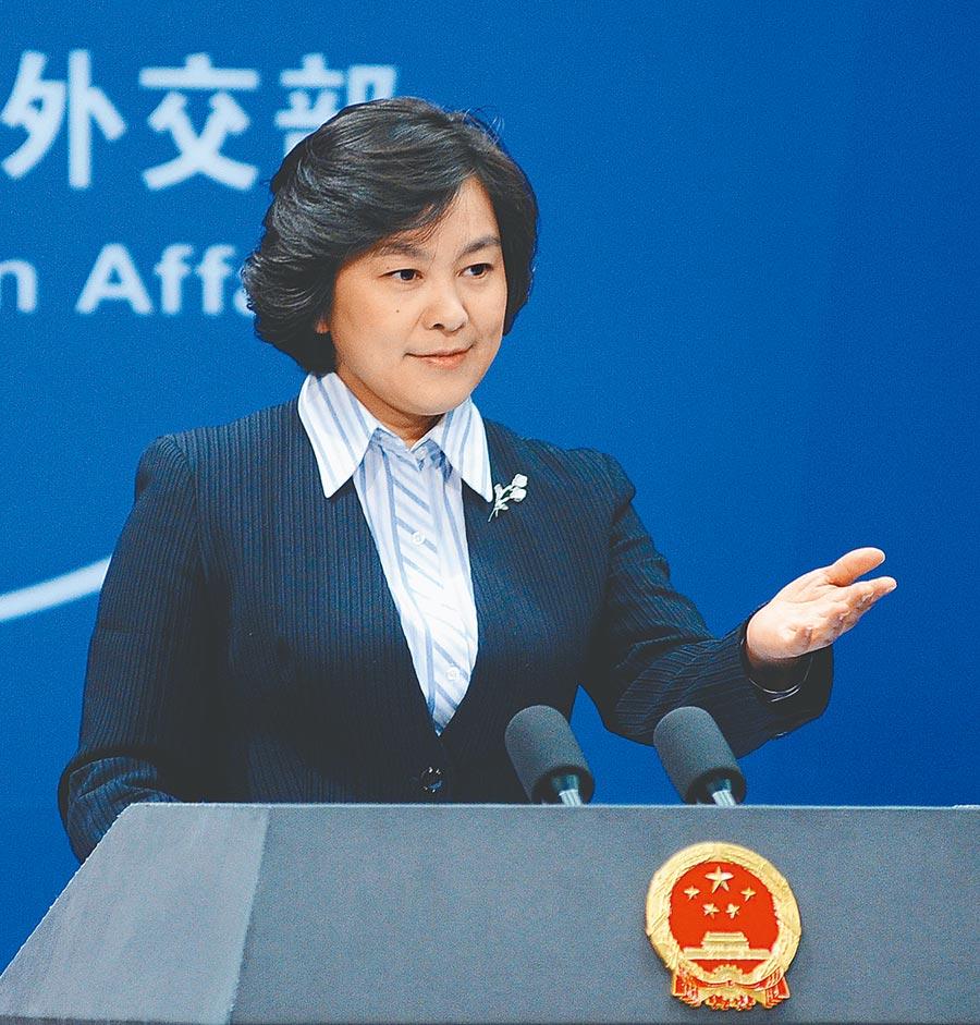 大陸外交部新聞司副司長華春瑩「消失」了4個多月,引發各種猜測。(新華社資料照片)