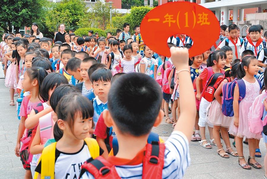 福州市某間小學學生在列隊等候放學。(中新社資料照片)