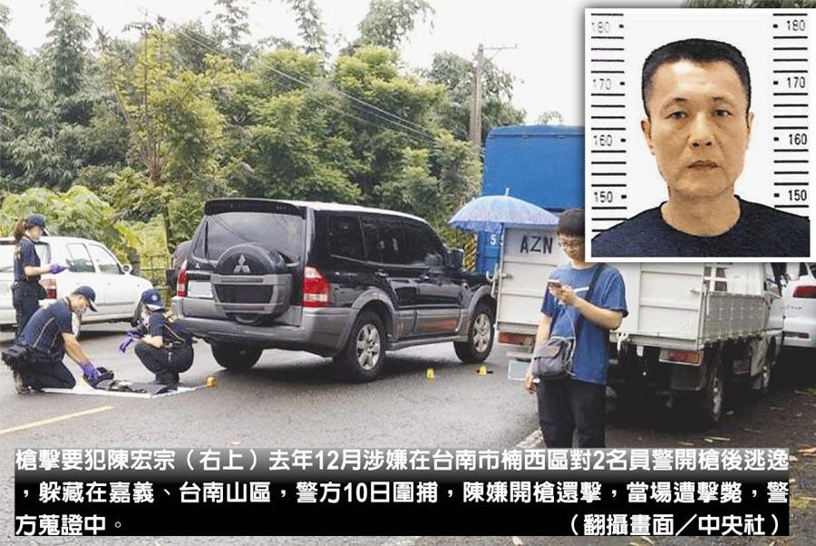 槍擊要犯陳宏宗(右上)去年12月涉嫌在台南市楠西區對2名員警開槍後逃逸,躲藏在嘉義、台南山區,警方10日圍捕,陳嫌開槍還擊,當場遭擊斃,警方蒐證中。(翻攝畫面/中央社)