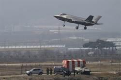 南韓買F35北韓怒了 嗆秀「特別武器」