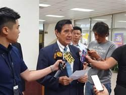 馬英九被訴洩密案 無罪確定