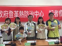 台南8例本土登革熱 全民防蚊大作戰