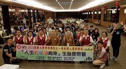 南华大学生命探索营 培育新生良好学习力