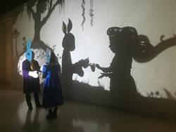 奇美博物館《影子魔幻展》全球頂尖大師同台
