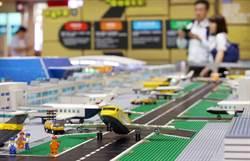 15萬塊積木打造 樂高機場超吸睛