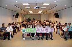亞東醫院共好聯盟 轉診平台智能化