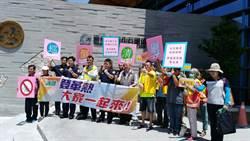 化石園區假日觀光客逾5千人 左鎮公所加強登革熱防治宣導