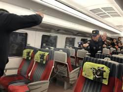 不讓憾事再發生!鐵警模擬警械演練