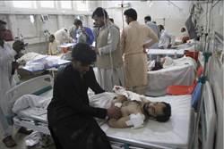 阿富汗13歲自殺炸彈客找婚禮下手 釀5死40傷