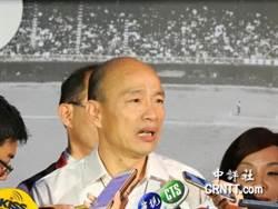 李佳芬落淚 韓國瑜:不滿衝著我來