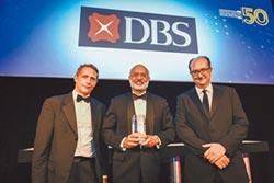 星展銀行 獲《歐元雜誌》全球最佳銀行