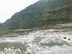 礦權展延遭撤銷 亞泥將上訴