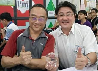 改善東港溪環境計畫 政府民間協力獲獎
