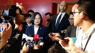 蔡英文:盼友邦9月繼續在聯合國力挺台灣