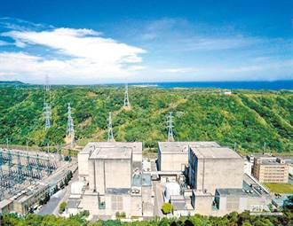 全台首座核電廠掰了!台電核一廠16日除役