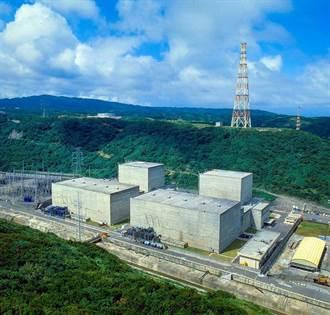 核一廠走入歷史…除役工程竟要花25年
