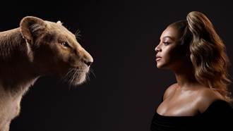 《獅子王》找來黃金配音陣容! 碧昂絲化身「辛巴」女友