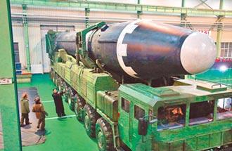 北韓火星15 射程涵蓋美全境