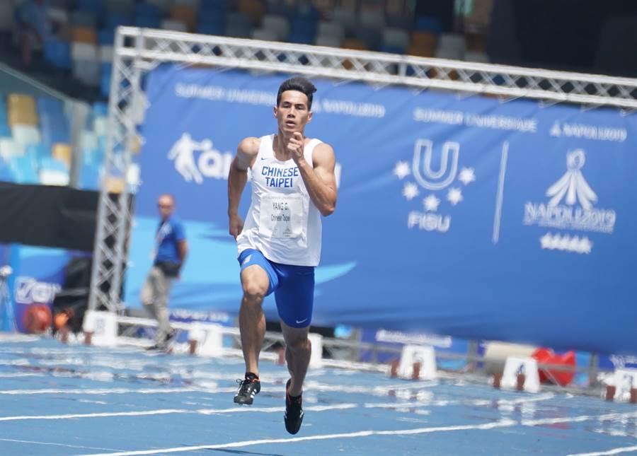 中華田徑隊好手楊俊瀚,在拿坡里世大運200公尺準決賽受傷遭到淘汰。(大專體總提供/資料照)